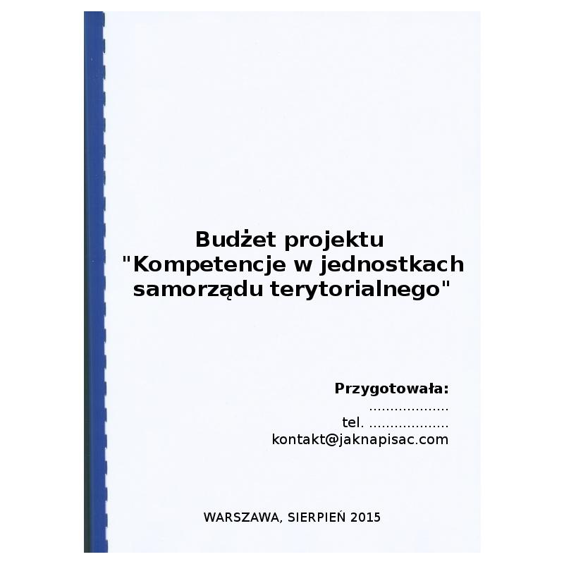 """Budżet projektu """"Kompetencje w jednostkach samorządu terytorialnego"""""""